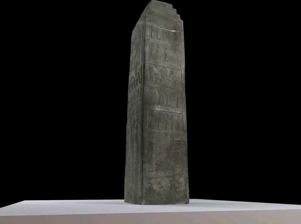 Figure 1 CyArk, Assyrian Collection of the British Museum, The Black Obelisk, © CyArk, cyark.org, accessed: 22 April 2016.