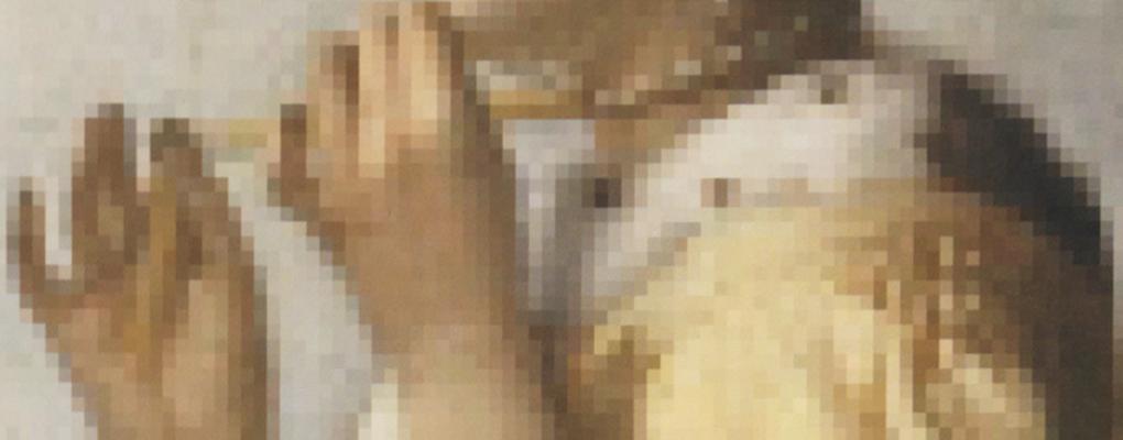 eMuseumPlus_detail_1020x400